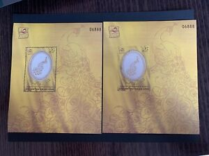 Thailand 2010 Bangkok MNH Unusual Stamp (Silk)