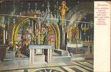 ISRAEL JERUSALEM CARTE POSTALE STATIONS DU CALVAIRE 1920