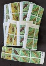 EDW1949SELL : GUYANA 1978 Scott #267-70 Wildlife 12 Complete sets VFMNH Cat $180