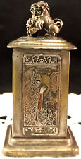 Antique Chinese Metal Figural Hidden Box Food Dog Top 4 Courtesans 18th Century
