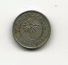 World Coins - Bahrain 25 Fils 1965 Coin KM# 4