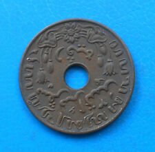 Netherland east Indies 1 cent 1945 P km 317
