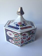 OLD VTG Imari Ware Style Lidded Dish Bowl Storage or candy Dish Modern Geometric