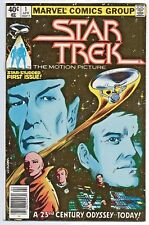Star Trek: The Motion Picture Comic Book 1980 #1 VF- 7.5