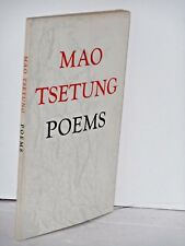 MAO TSETUNG POEMS 1976 1ST EDITION FOREIGN LANGUAGES PRESS SC, 1ST ENGLISH ED.