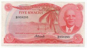 MALAWI 5 KWACHA 1964 PICK 11 LOOK SCANS