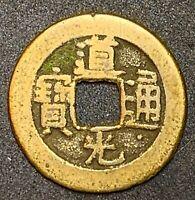 1736-1795 Szechuan Province China Empire 1 Cash C 24-1 Brass   (806)