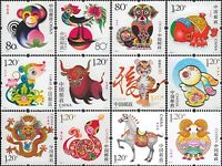 China Stamp 2004-1~2015-1 the 3rd Cycle of Chinese Zodiac Stamps 三轮生肖 MNH