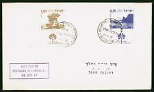 MayfairStamps Israel 1979 Last day of Postmark El-Arish-1- Cover wwo60451