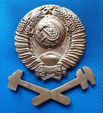 "CCCP Coat Arms Train LOCO 9""=23cm State EMBLEM RAILWAY Metal Plaque Russian USSR"