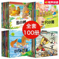 100 pcs Fairy Tale Books Children's Literature Bedtime 365 Nights Story Books