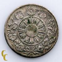1871 Japanese 5 Sen (VF) Very Fine Condition 66 Rays Type