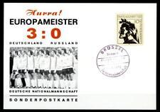 Fußball. EM-1972,Belgien.Gewinn Deutsche Nationalmannschaft.Karte.SoSt.BRD 1972