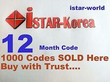 Istar Code Korea 1000 CODES Sold المصدر One Year ONLINE TV email  ثقة ضمان  كود