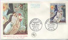 FRANCE FDC - 1398 1 CHAGALL MARIES DE LA TOUR EIFFEL PARIS PJ 9 Nov 1963 - LUXE