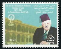 2007 Makassed Saida125 Anni. Riad El Solh stamp MNH  Lebanon Liban Libano