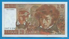 GERTBROLEN 10 FRANCS ( BERLIOZ  ) du 2-3-1978  A.306 RARE