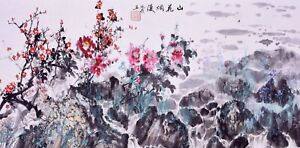100% ORIGINAL FINE ART CHINESE FLORAL WATERCOLOR PAINTING-Plum blossom flowers
