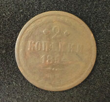1854 2 KOPEKS OLD RUSSIAN IMPERIAL COIN. ORIGINAL.