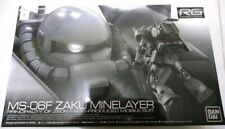 1/144 RG MS-06F ZAKU MINELAYER Gundam MODEL KIT Premium Bandai PB