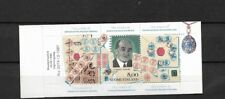 1988 MNH Finland booklet Michel MH21