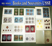 Postcards of the USSR 1973, set art, state Hermitage Museum (coins)