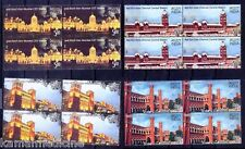 Heritage Railway Stations, Train, Architecture, India 2009 MNH 4v in Blk 4- Tn04