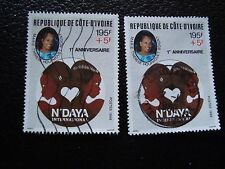 COTE D IVOIRE - timbre yvert/tellier n° 819 x2 obl (A27) stamp (Z)