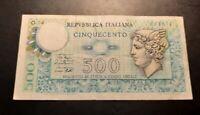 1974 - Repubblica Italiana, Italy - 500 Lire Banknote, Serial No. 063611