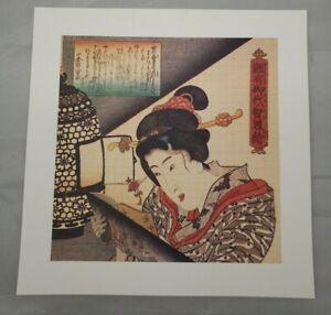 "Tom Lyttle ""Geisha Girl "" Blotter Art print vintage psychedelic acid art"