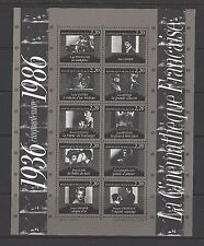 FRANCE # 2021 MNH NATIONAL FILM INDUSTRY 1936-1986 Sheetlet of 10
