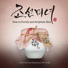 Beauty of Joseon Dynasty Cream Anti-Aging Wrinkle K-Beauty 50ml - UK SELLER