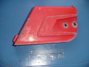 JONSERED CHAINSAW 70E SIDE COVER   -------- BOX2259L