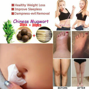 Mugwort Navel Sticker Dampness-Evil Removal Weight Loss Slimming Belly Patch`-
