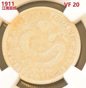 1911 China Kiangnan Silver 20 Cent Dragon Coin NGC L&M-267 VF 20