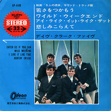DAVE CLARK 5, CATCH US IF YOU CAN +3, 1965 JAPAN  NM EP WITH PIC COVER & INSERT