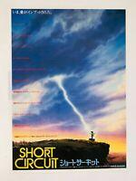 Short Circuit 1986 Ally Sheedy Steve Guttenberg JAPAN movie flyer mini poster