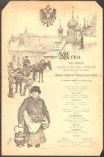 Menu - Russie. Jules Roche. Exposition Française de Moscou. 1892. Henri Pille