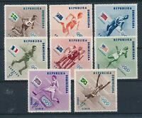 [44351] Dominican Republic 1957 Olympic games Melbourne Athletics MNH