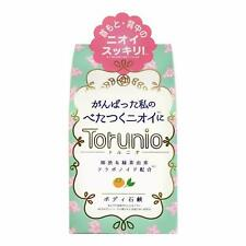 NEW Pelican Torunio Body Soap 100g Smelling neck and back Japan Import