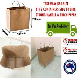 SALE 25/50/100x 280x280x150mm Brown Kraft Paper Bags Shopping Gift HEAVY DUTY