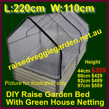 RAISED GARDEN BEDS Planter kits with Greenhouse Netting 1.1mx2.2mx44cm