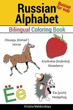 Russian for kids Russian alphabet Bilingual Coloring Book Volume 1