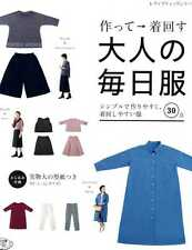 Everyday Clothes Simple & Easy to Mix and Match - Japanese Craft Book SP2