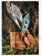 HAUT MARONI (GUYANE & SURINAM) ART BONI / PAGAIES & VANNERIE / Carte postale