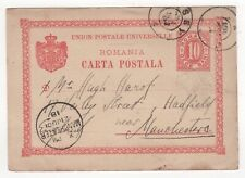 1901 ROMANIA Cover JASSY to HADFIELD MANCHESTER GB Stationery Postcard IASI