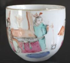 Ancienne tasse porcelaine chine Antique chinese cup porcelain mark painted XIX