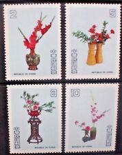 CHINA TAIWAN 1986 Flower Arrangements. Set of 4. Mint Never Hinged. SG1641/1644.
