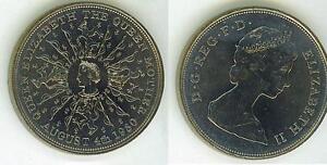 UNITED KINGDOM, ENGLAND, GREAT BRITAIN: 5-PIECE CROWN SET:  1965-81