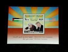 PALESTINE AUTHORITY #92, 1999, PEACE AGREEMENT, SOUVENIR SHEET, MNH, NICE LQQK